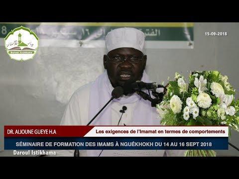 Les exigences de l'Imamat en termes de comportements | Dr. Alioune GUEYE H.A