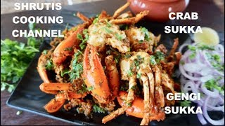 CRAB SUKKA RECIPE | GENJI SUKKA RECIPE | CRAB SUKKA MANGALOREAN STYLE