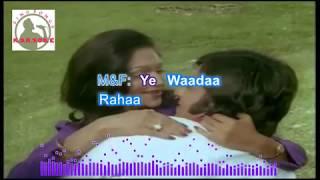 WADA KARLE SAAJNAAH hindi karaoke for Male singers with lyrics