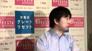 橋下市長vsMBS女性記者.flv thumbnail
