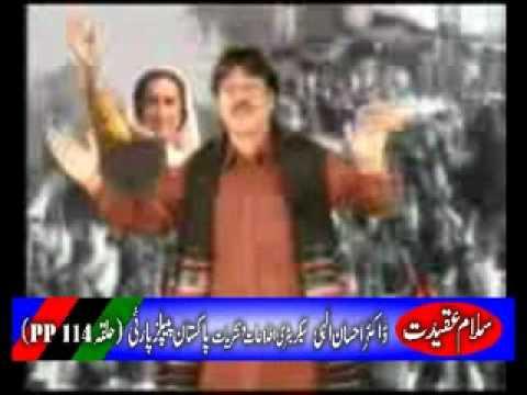 Kal bi bhutto Zinda tha Ajj bi Bhutto Zinda hai 0
