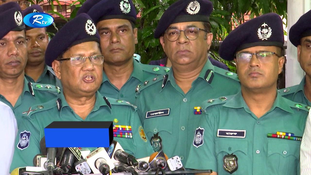 জাতীয় শোক দিবসে রাজধানীজুড়ে কঠোর নিরাপত্তা | Bangla News | Rtv