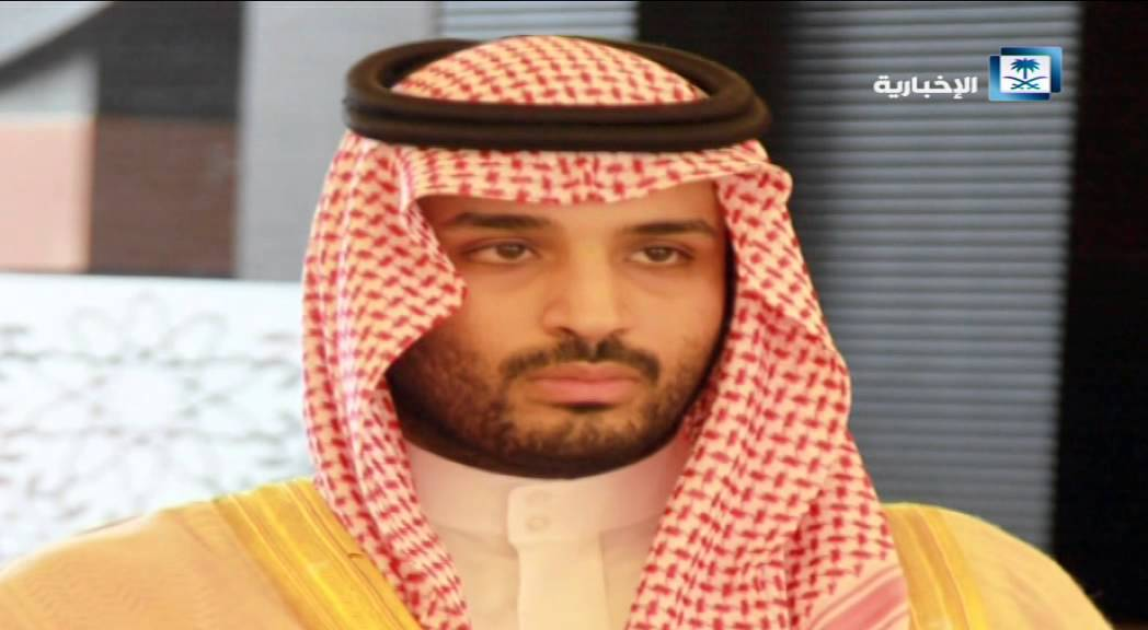 نشأة الأمير محمد بن سلمان بن عبدالعزيز Youtube