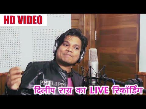 Dilip ray-दिलीप राय-cg panthi geet-पंथी गीत-Ghasi baba g- chhattisgarahi song-new hit HD video 2017