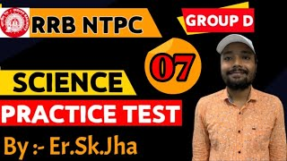 RRB NTPC/GROUP -D SCIENCE test-07