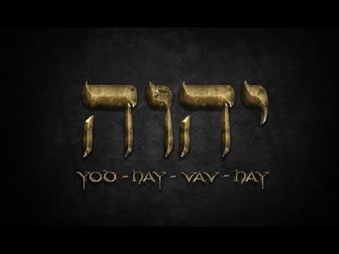Engaging Hebraic Living Letters YHVH