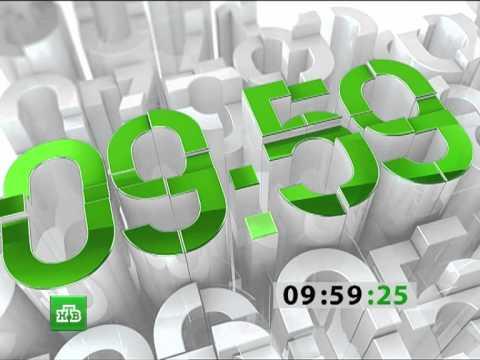 Часы (НТВ, 2012 - 2013)