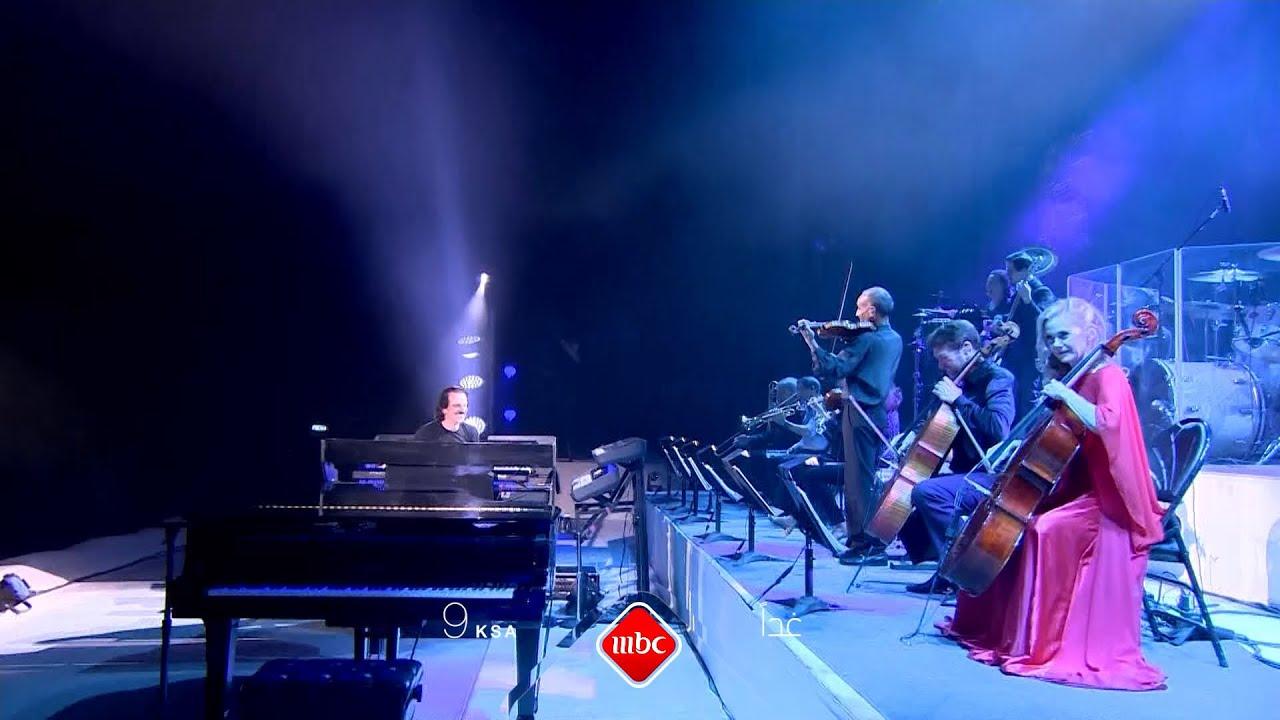 الموسيقار العالمي ياني يعود من جديد إلى #العلا في حفل مباشر ضمن فعاليات مهرجان #شتاء_طنطورة