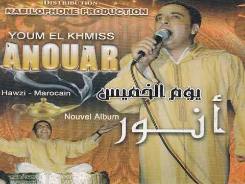 TÉLÉCHARGER CHEB ANOUAR NOUVEL ALBUM 2009 GRATUIT