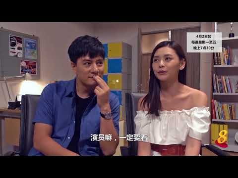 Zhen Huan asks Ying Ying out for a movie?