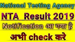 nta csir result 2020     NTA CSIR 2019 Result 2020