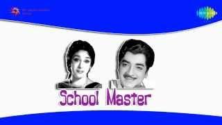 School Master | Jaya Jaya Janmmabhoomi song
