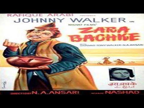 ZARA BACHKE - Suresh, Nanda, Johnny Walker