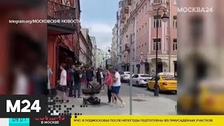Почему москвичи нарушают правила самоизоляции - Москва 24