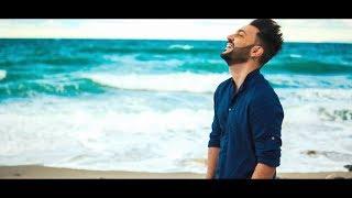 Calma - In Italiano + Rap Stefano Germanotta Pedro Capó, Farruko