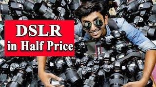 DSLR Camera in Half Price | Bora Bazar | Mumbai | Camera Market