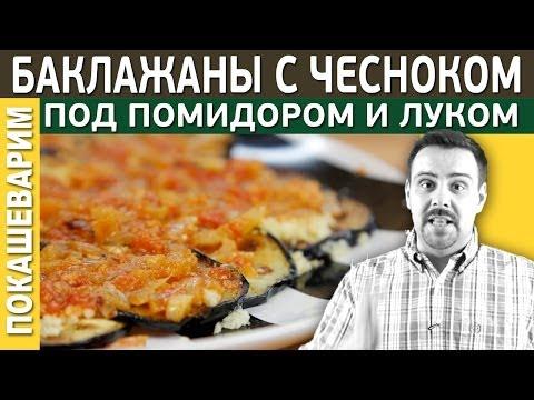 Новости и мысли путешественника, писателя Антона Кротова