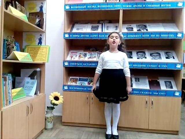 Изображение предпросмотра прочтения – ДарьяЛевицкая читает произведение «Лебедь, Рак и Щука» И.А.Крылова
