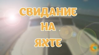 видео ивент компании москвы