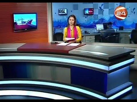 চট্টগ্রাম 24 (Chittagong 24) - 5.30PM - 21-08-2017 - CHANNEL 24 YOUTUBE