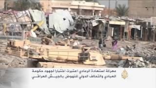 استعادة الرمادي اختبار للنهوض بالجيش العراقي