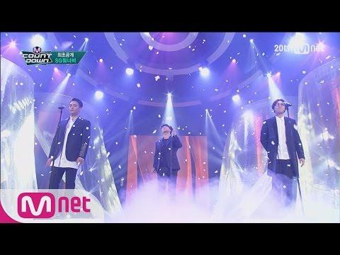 SG WANNABE - '가슴 뛰도록' COMEBACK Stage M COUNTDOWN 150820 EP.439