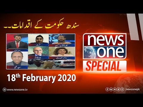 Newsone Special - Tuesday 18th February 2020
