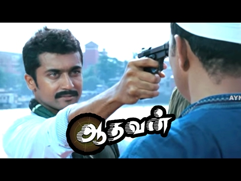 Aadhavan | Aadhavan full Tamil Movie Scenes | Suriya Reveals his True Identity | Suriya Mass Scene