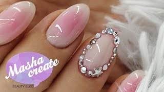 Нежный маникюр Омбре. РАДИАЛЬНЫЙ градиент на ногтях. РУМЯНЫЙ Дизайн ногтей биогелем bsg colloration.