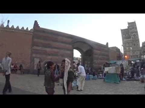 Bab el Yemen, Sanaa