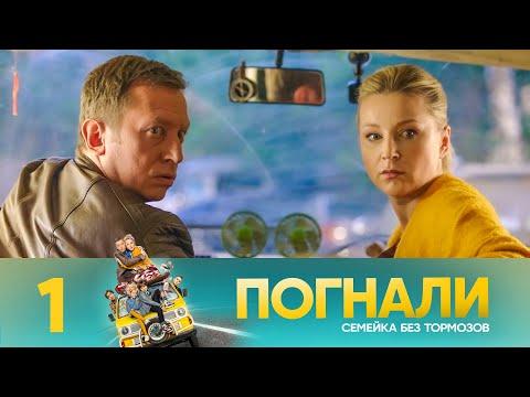 Комедийный сериал на стс