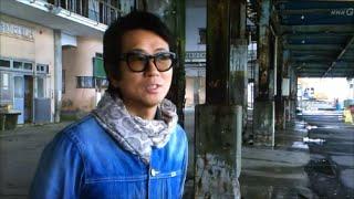 藤井フミヤさんが、岩手県大船渡市を訪れました。 今回は、オープニング...