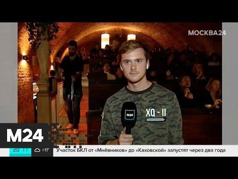 Российская сборная в шаге от выхода на Евро-2020 - Москва 24