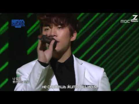 2PM  I ll be back rus sub