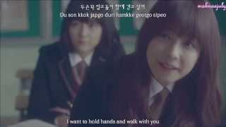 Jonghyun(CN Blue) ft Juniel - Love Falls MV[English sub + Romanization + Hangul][HD]