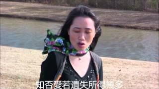 譚詠麟 也曾相識 Covered by : Qunliang:(梁群) Music by: Akatomie  HD