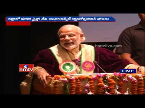 PM Modi Speech to Students in Mata Vaishno Devi University | Jammu and Kashmir | HMTV