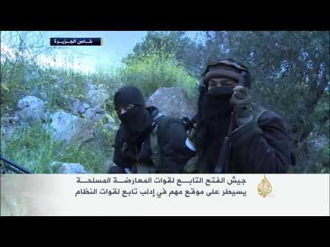 جيش الفتح التابع للمعارضة السورية يسيطر على معسكر القر...
