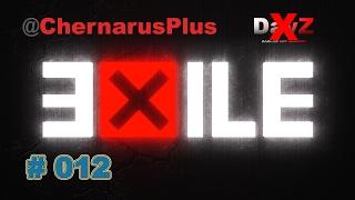 Arma 3 Exile Max Hardcore #12 Захваченный завод. | Silent Viking