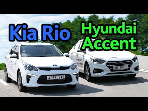 Kia Rio vs Hyundai Accent Solaris найди 50 отличий