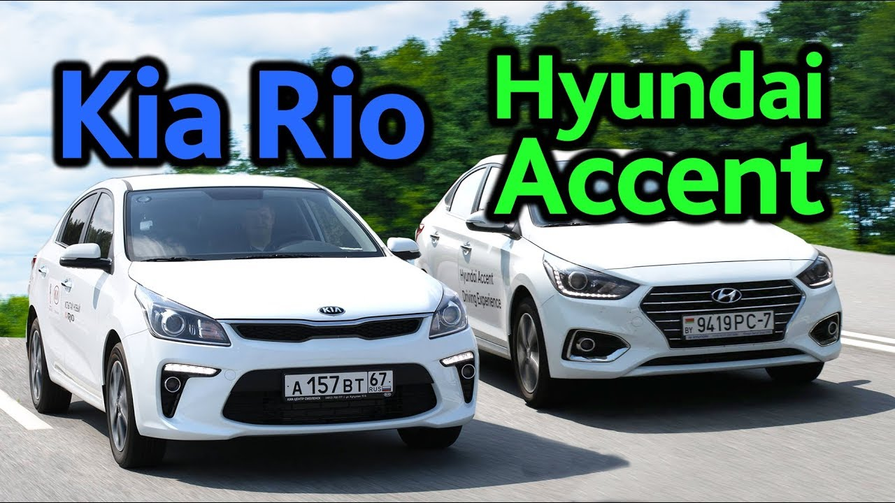 kia rio vs hyundai accent solaris 50. Black Bedroom Furniture Sets. Home Design Ideas