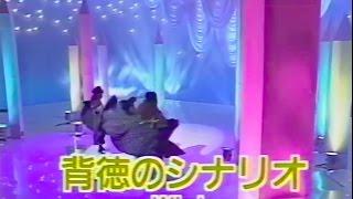 《カラオケパフォーマンス用》 ・ショートVer.に短縮 ・歌詞付き ・振り...