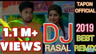 Pagol Ami   Dj Remix   Ankur Mahamud Maria   Love Dholki ReMix DJ Rasal   Tapon OFFICIAL