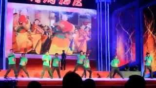 Le Paglu Dance  FJMU Version
