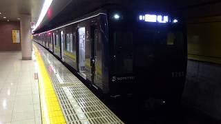 相鉄9000系 湘南台駅を発車