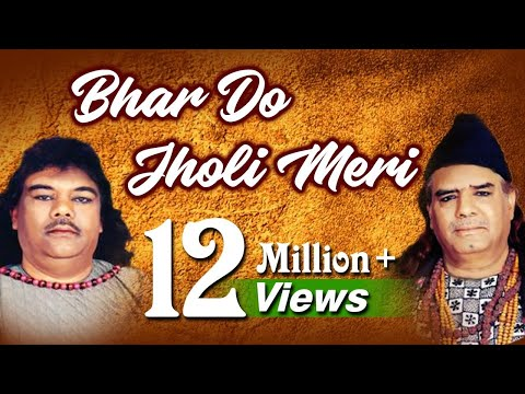 Bhar Do Jholi Meri Ya Muhammad | Original Song By Sabri Brothers | Ramadan 2017 Special