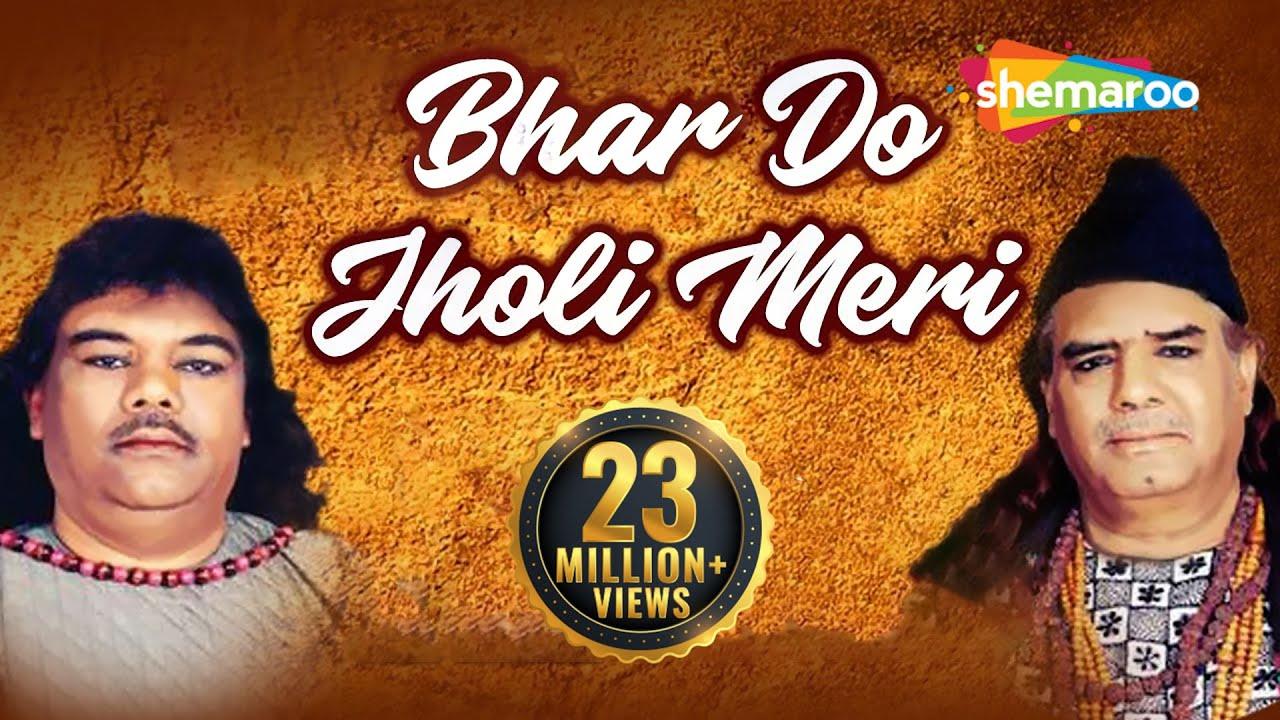 Bhar Do Jholi Download