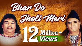 Bhar Do Jholi Meri Ya Muhammad - Original Song By Sabri Brothers - Qawwali 2018