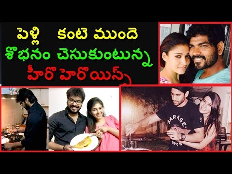 Telugu heroes & heroines living relationship  | Telugu actor actress love affair  | Tollywood