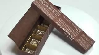 [브레드가든/이지베이킹] 코지아트 초콜릿박스(레터링레드…